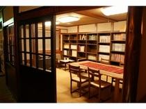 小さな図書室