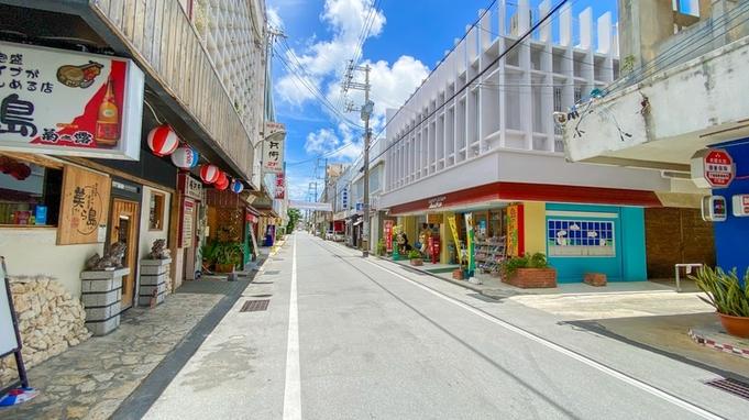 【沖縄Days】秋冬休みの家族旅行に!好立地とアットホームな丸勝で「のんびり」島旅/素泊り