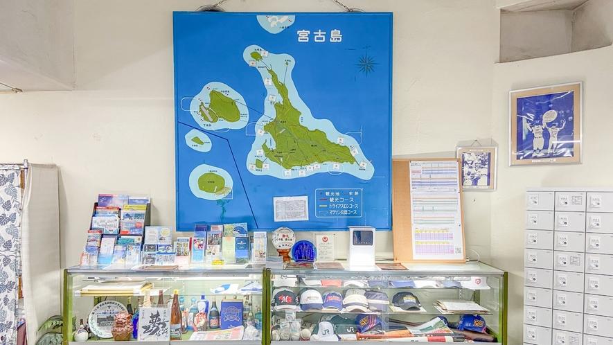 観光案内と記念品展示