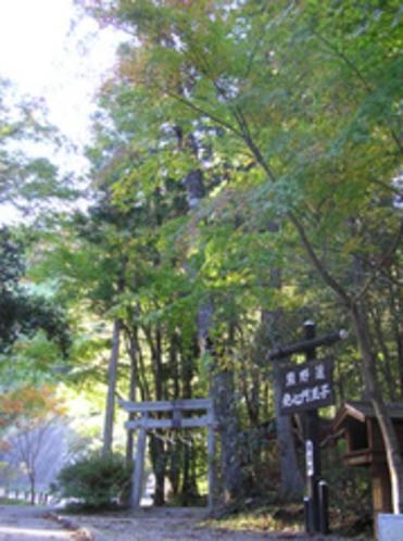 熊野古道2発心門