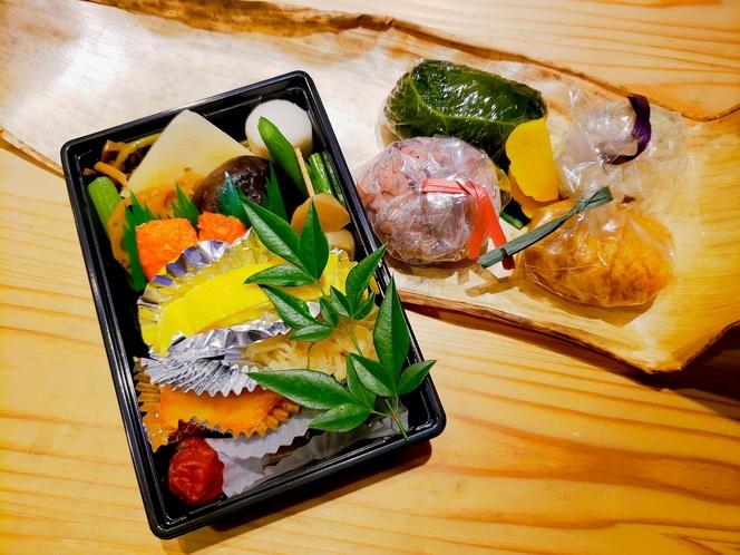 熊野古道弁当