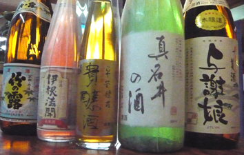 利き酒セット