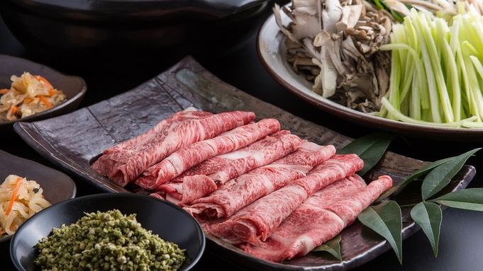 【塩生山椒しゃぶしゃぶ】相性抜群!ご当地ブランド牛「京都肉」×地元で採れた「実山椒」
