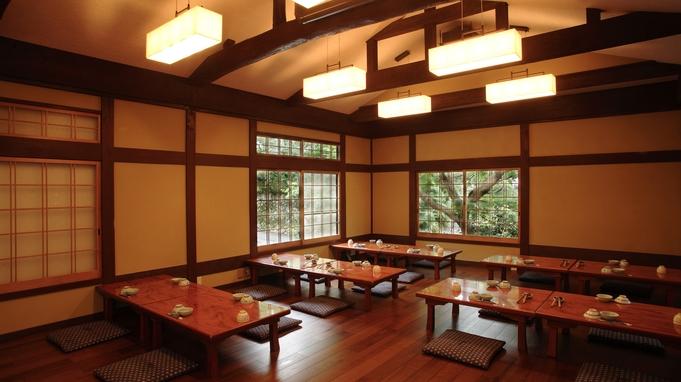 【当日予約限定】そうだ!京都・大原へ行こう♪一番人気の『味噌鍋』プラン