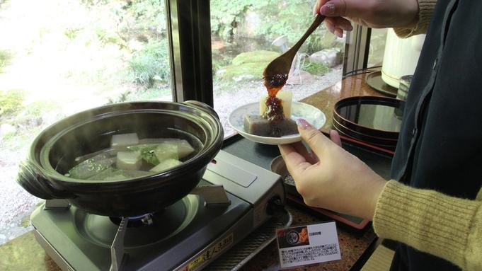 【秋冬旅セール】味噌屋の元祖味噌鍋!3種の味噌を使用!40年来愛されたブレンド味噌鍋◆