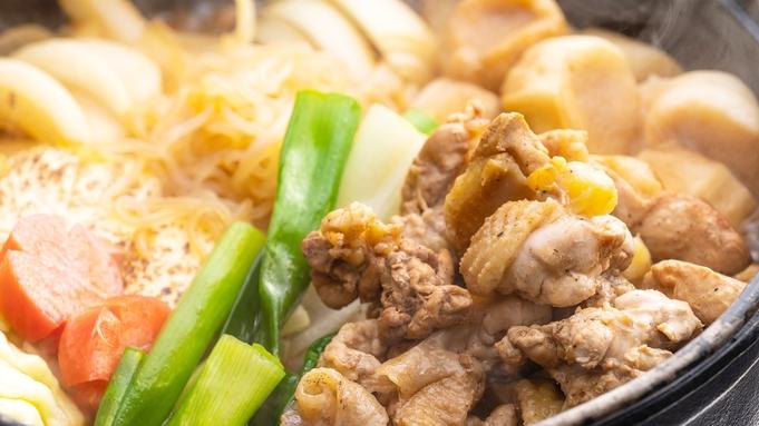【キジ肉味噌すき焼き】大原特製・ジビエ鍋!高たんぱく低カロリー×地野菜たっぷり滋養鍋でフルチャージ♪