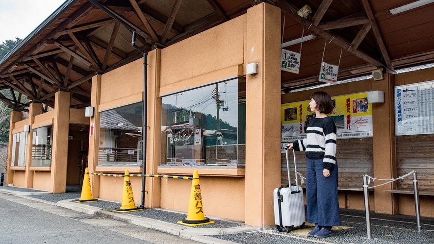 *【大原バス停】四条烏丸などを経由する京都駅行きもあり便利