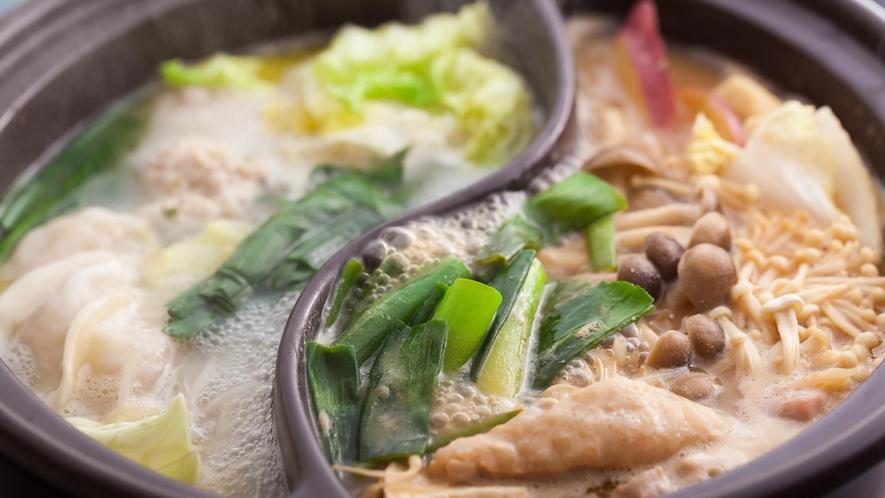 *【二味鍋】味噌鍋×コラーゲン味噌鍋。