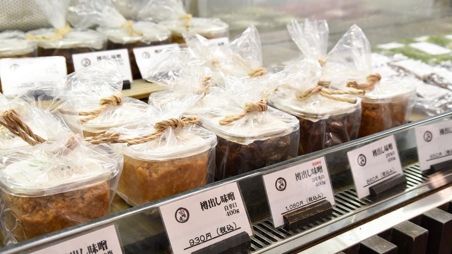 *【こだわりのお味噌】隣接する「味噌庵」にて、色々な手づくり味噌を販売しております