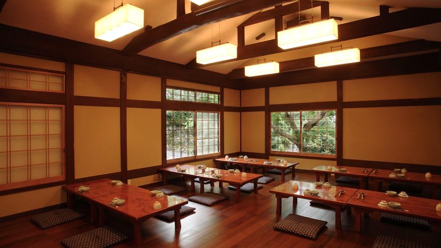 *【お食事会場】お食事は、食堂または広間でご用意いたします。