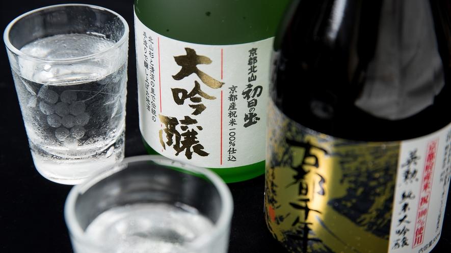 *【ドリンクメニュー】京都の地酒もご用意しています
