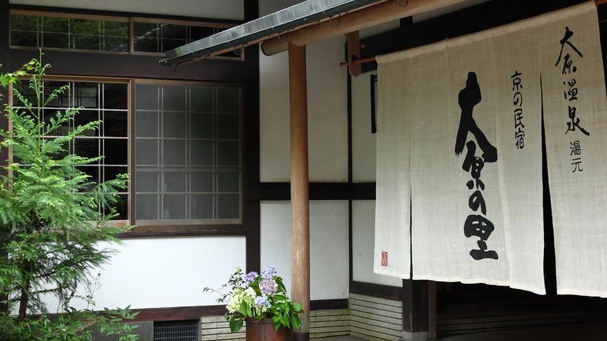 *【玄関入口】