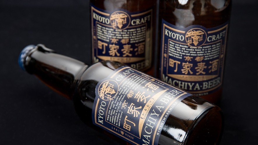 *【ドリンクメニュー】夕食に京都の地ビールはいかがでしょう?