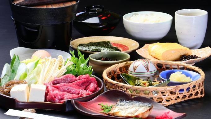 【朝すき焼き】朝から肉活☆朝食で美味しいものをガッツリ行く!【一泊朝食付き】