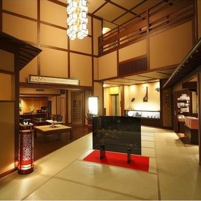 和洋室【浜千鳥の間】 お食事は別個室で!