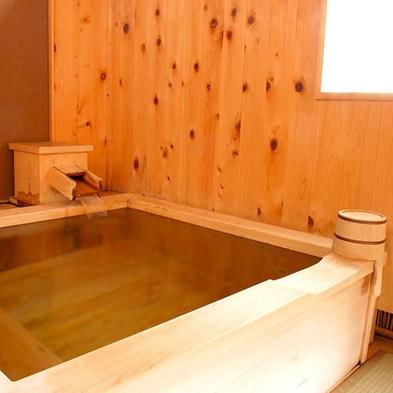 【半露天風呂付部屋】源泉100%温泉お食事は個室で囲炉裏会席をどうぞ♪【風呂満喫】