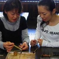 【観光】マイ箸作り