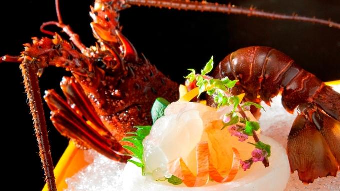 【通常会席】 伊勢海老 or 鮑のメインを選べるプラン!更に金目鯛付き!