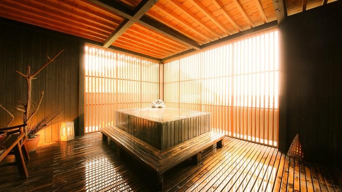 【ワクチン接種者限定】 当館のスタンダードプランに有料貸切風呂「天照の湯」1回無料!金目鯛姿煮付き!