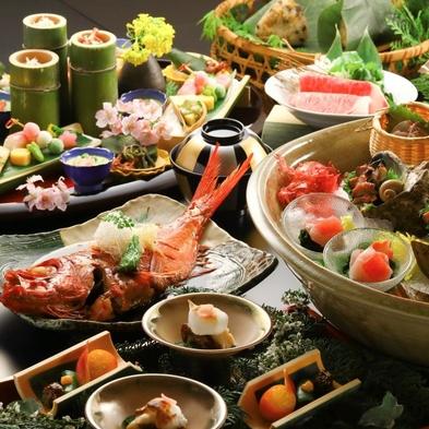 【GoToトラベル特別】伊勢海老&鮑&金目鯛!選べるお土産「金目鯛姿煮1匹」or「ネギトロ1kg」付