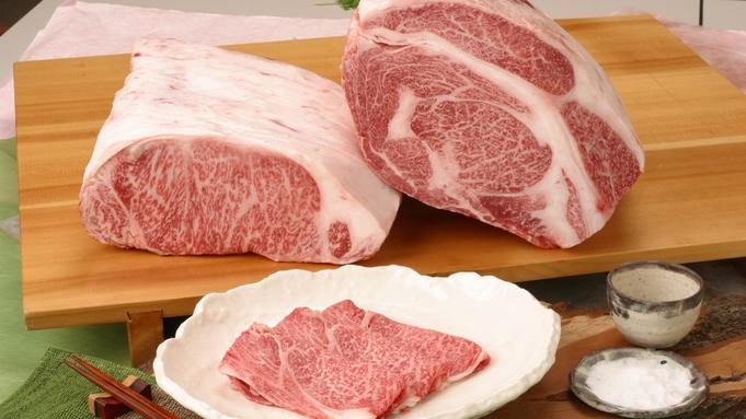 【A5ランク黒毛和牛会席】 地元の希少種かずさ和牛をすき焼き or しゃぶしゃぶで食す贅沢プラン!