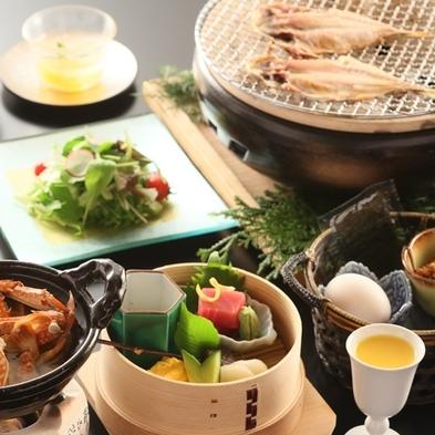 【極上会席】 伊勢海老&鮑&金目鯛付き!房総の3大食材を満喫プラン!