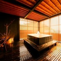 貸切露天風呂の特別室【天照の癒】