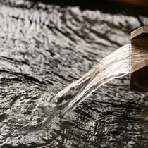 超軟水のお湯は美肌効果あり