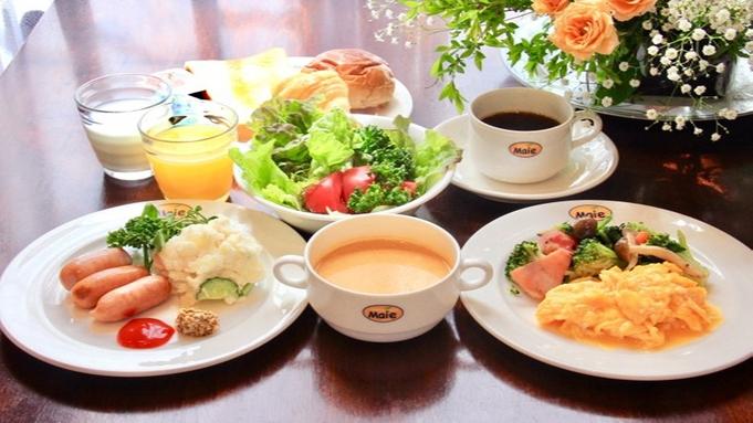 【お一人様歓迎シングルユース】★スタンダードプラン 嬉しい朝食付★《全館Wi-Fi無料》