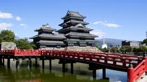 松本城や山岳景勝地「上高地」や安曇野など、信州の観光やビジネスの拠点に最適