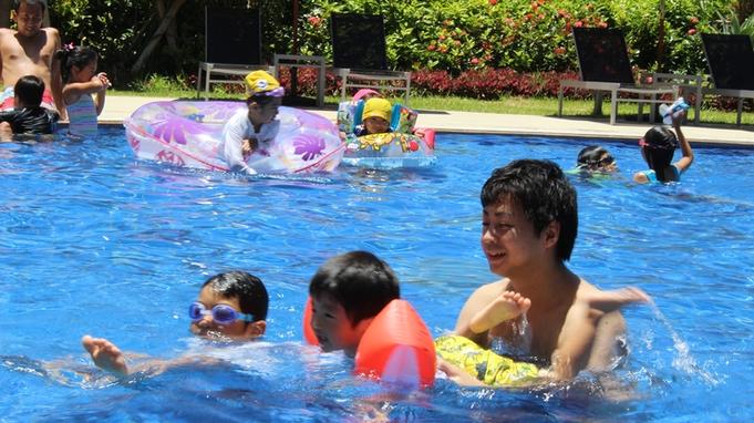 【夏秋旅セール】大浴場やプールなどの施設充実!夏休みの家族旅行もまだ間に合う!≪お部屋のみ≫
