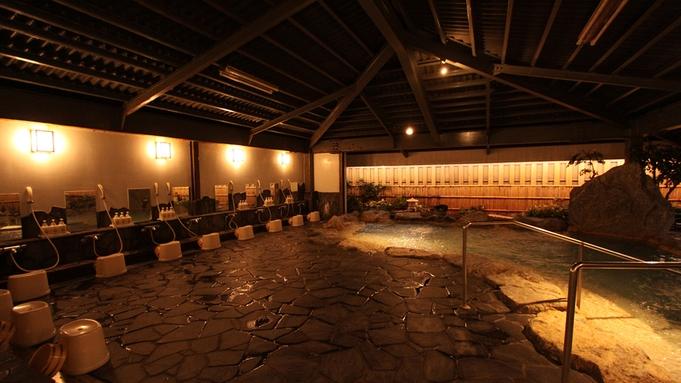 【連泊割】水族館、世界遺産、古宇利島にホテルプール!観光に便利なマハイナステイ(お部屋のみ)