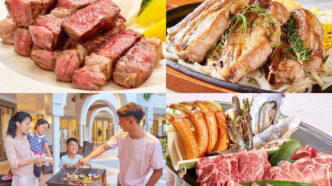 #肉好きしか勝たん\夏の肉フェス開催/BBQやステーキなどに使えるチケット4,000円分付(朝食付)