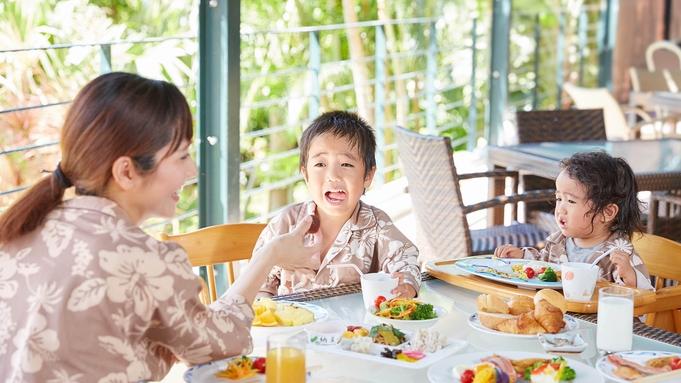 【3連泊夕食1回付】90分飲み放題付ディナービュッフェ滞在中1回付!(朝食付)