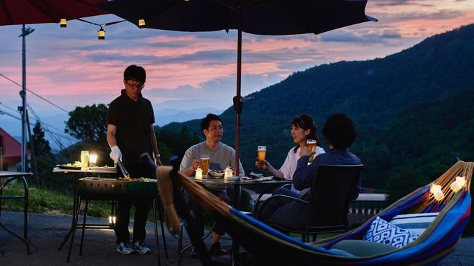 【ディナーBBQプラン】約50種から選べるアクティビティクーポン2,000円分付!高原で夏を満喫