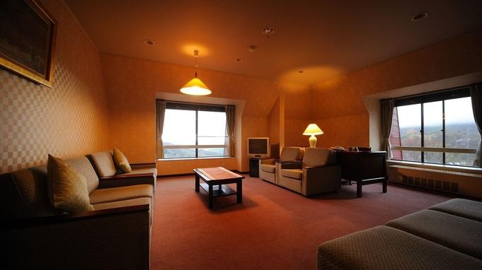 【スイートルームに宿泊】最上階の特別室で優雅に寛ぐ〜米沢牛メイン+ロングステイ+ドリンク特典