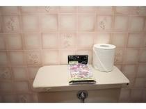 トイレ 便座シート