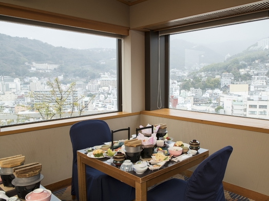 【和食膳!】眺望抜群の最上階で味わう会席プラン♪【1泊2食付き】
