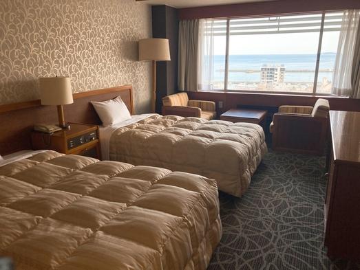 【室数限定】1泊2食付 海側眺望確約プラン