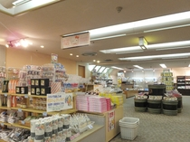 【本館1階】売店