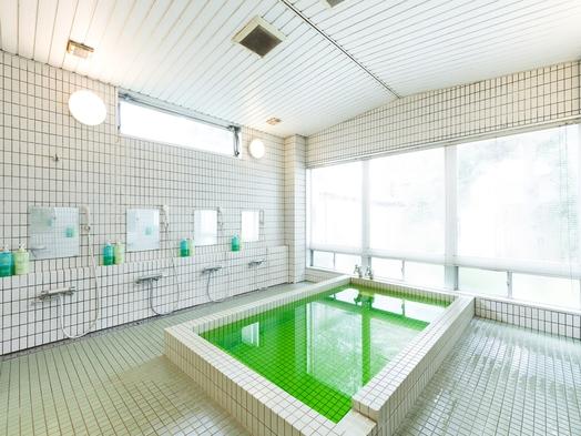 ★素泊まり★ JR清水駅より車で20分!大人気の【よもぎ風呂】で、日頃の疲れを洗い流そう♪