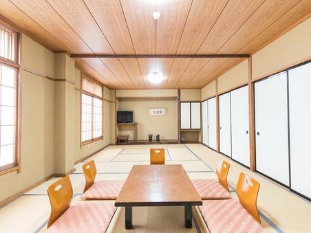 【禁煙】和室ファミリールーム 20畳(トイレ付き、バス共用)