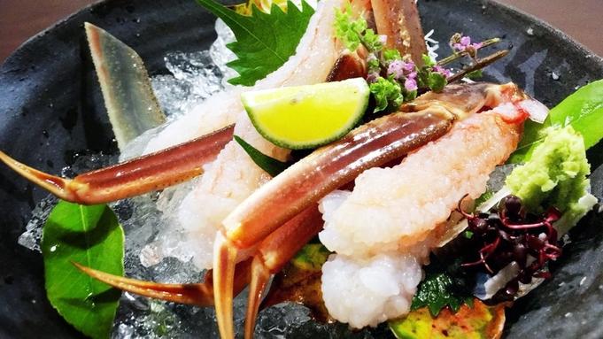 【800gコース】タグ付き越前生蟹をお1人につき800g使用!<さらに蒸し蟹を1グループに800g>