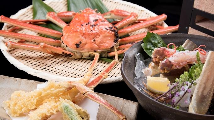 【1kgコース】タグ付き越前生蟹をお1人につき1kg使用!<さらに蒸し蟹を1グループに1kg>