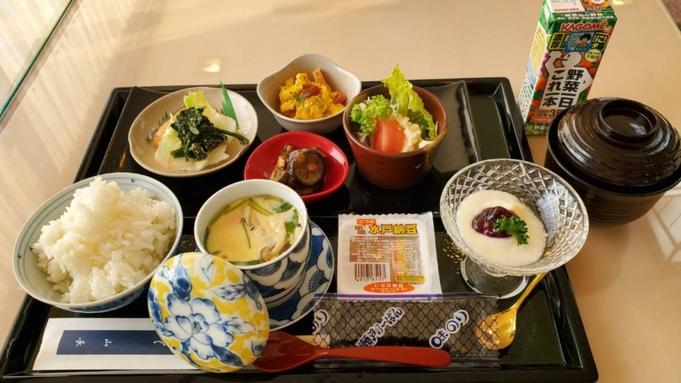<朝食付・グレードアップ>地元で獲れた新鮮なお魚料理で瀬戸内海を堪能【金・土・祝前日の宿泊限定】