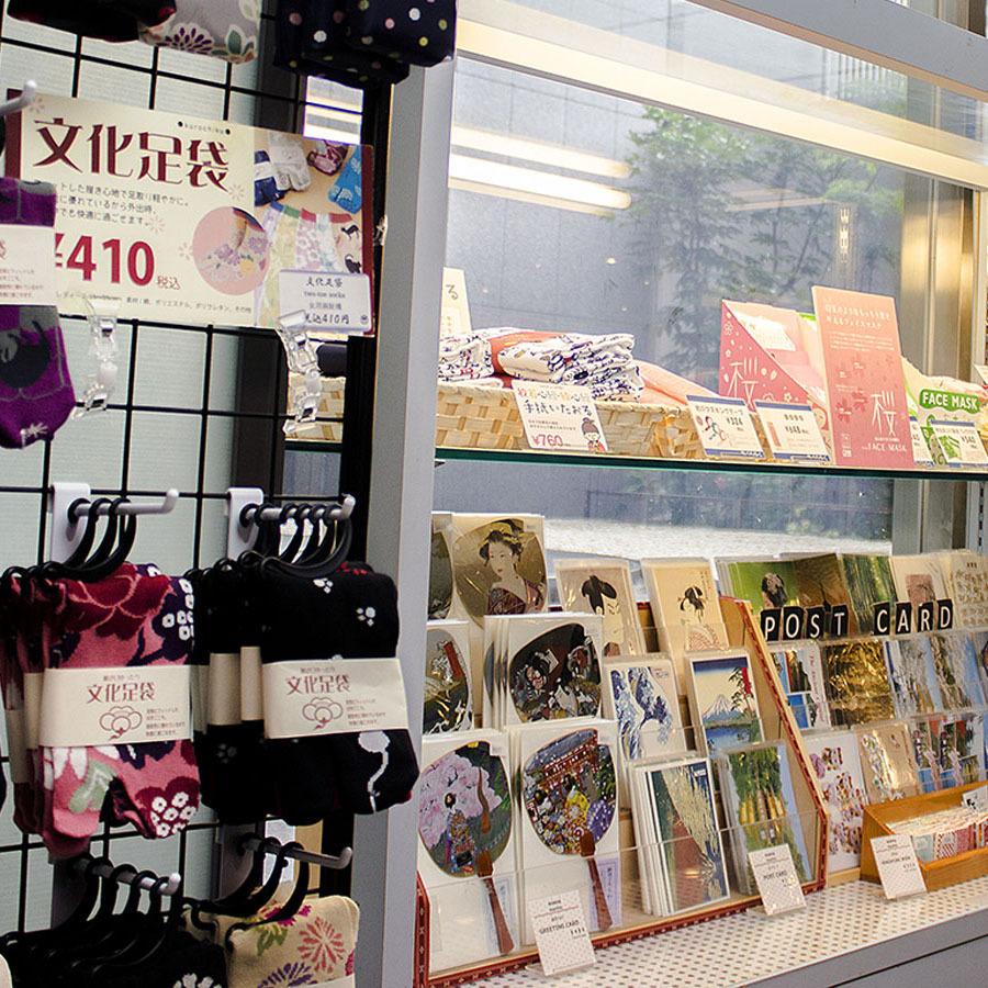 ■1F売店コーナー