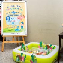 ■イベント企画