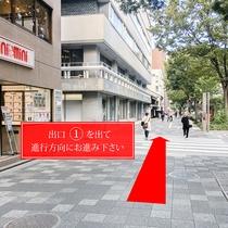 ■【烏丸御池駅~ホテルへのアクセス④】