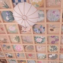 ♯正寿院 天井画