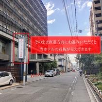 ■【烏丸御池駅~ホテルへのアクセス⑦】